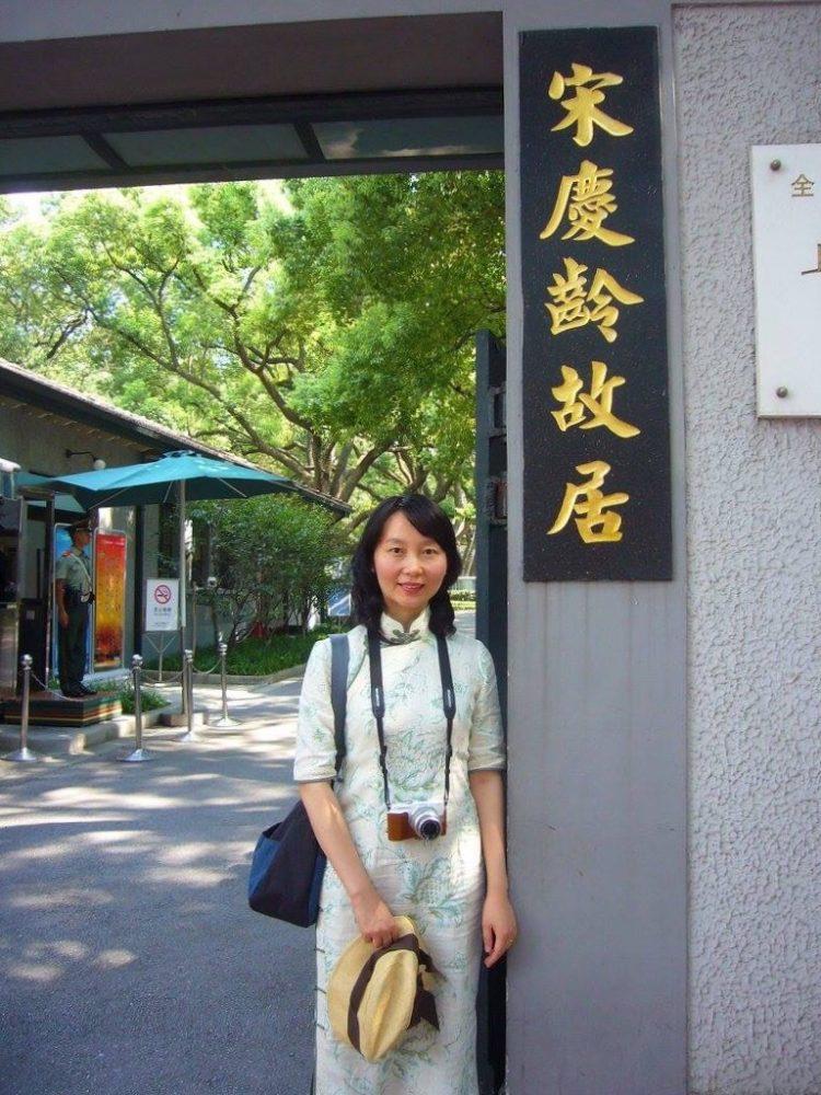 旗袍で宋慶齢故居を訪ねる。
