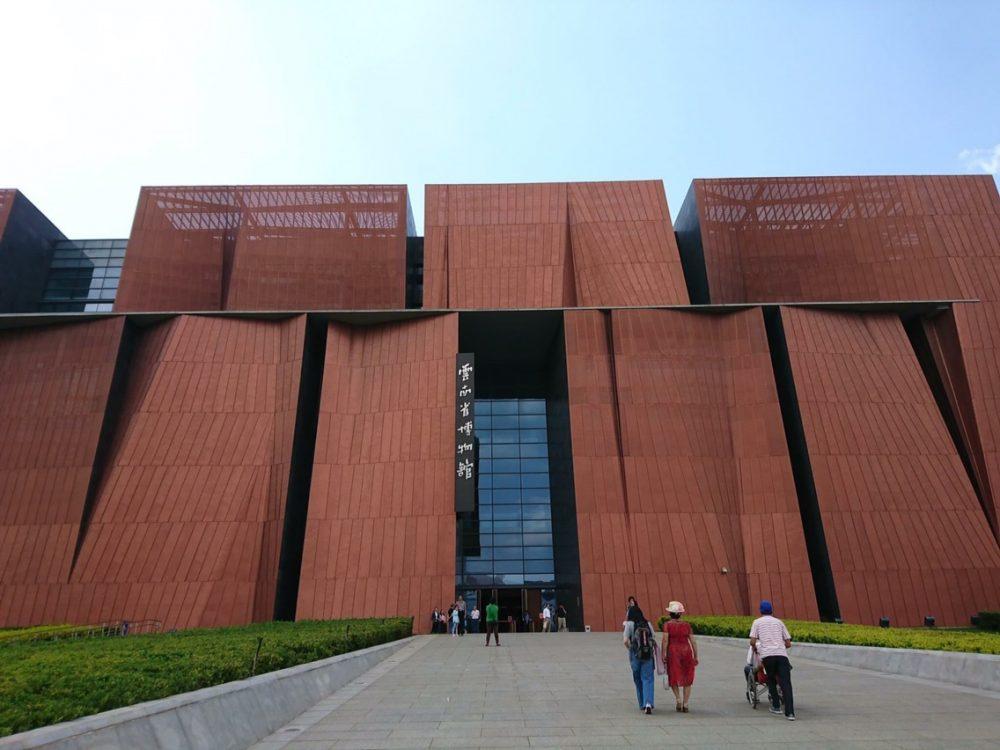 雲南省博物館新館。
