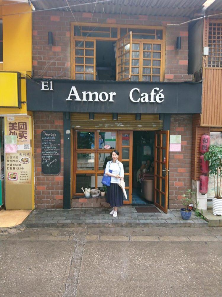 突然の雷雨で入ったAmor café。