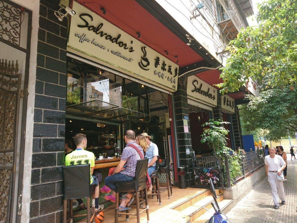 文化巷にあるおしゃれなカフェ。