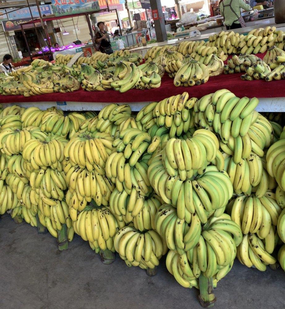 バナナ売り。