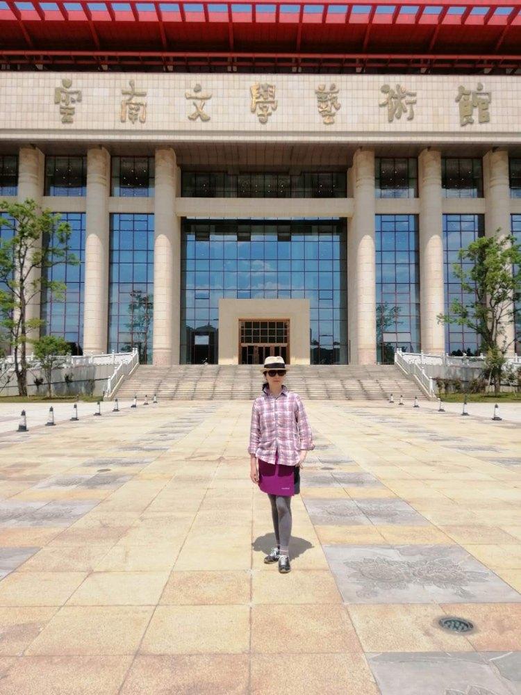 雲南文学芸術館。