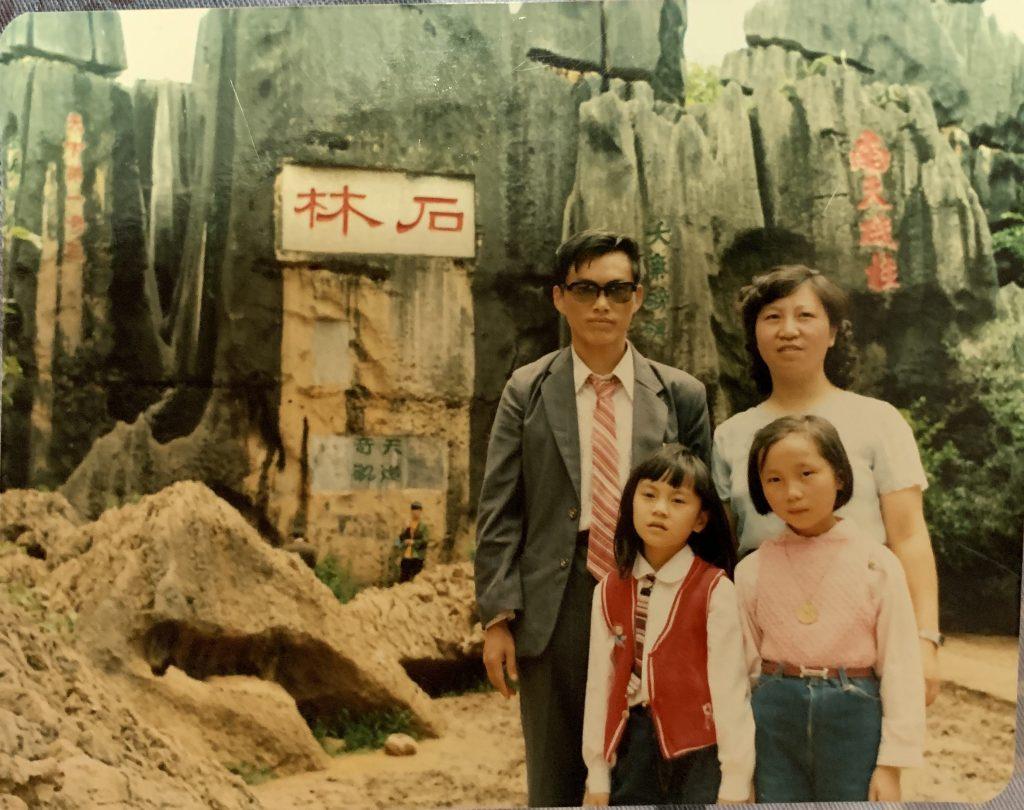 1980年代:叔母さん家族と私。