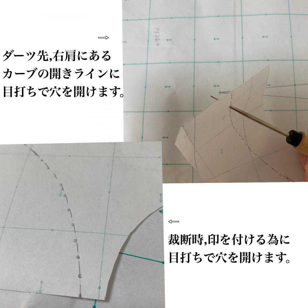 チャイナドレスの型紙に目打ちで印の穴を開けます